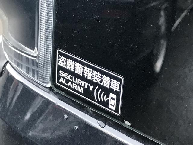 ハイブリッドXS 4WD 両側Pスライドドア 届出済未使用車(20枚目)