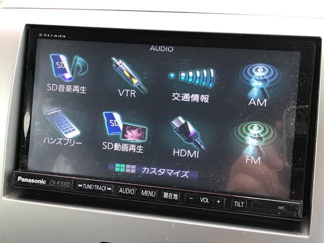 「スズキ」「ワゴンR」「コンパクトカー」「秋田県」の中古車33