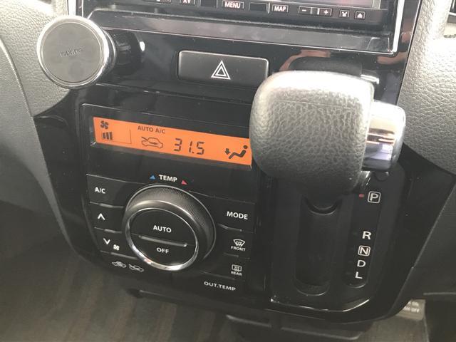 「日産」「ルークス」「コンパクトカー」「秋田県」の中古車36