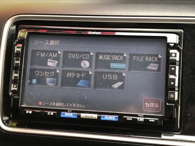 「ホンダ」「ライフ」「コンパクトカー」「秋田県」の中古車34