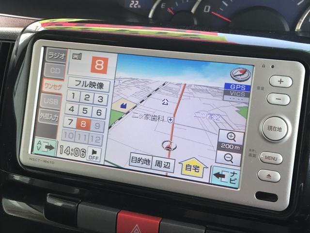 「ダイハツ」「タント」「コンパクトカー」「秋田県」の中古車29