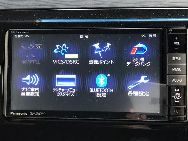 「ダイハツ」「タント」「コンパクトカー」「秋田県」の中古車40