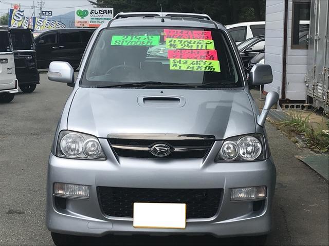 「ダイハツ」「テリオスキッド」「コンパクトカー」「秋田県」の中古車2