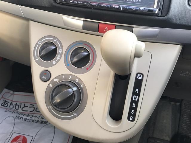 「ダイハツ」「ムーヴ」「コンパクトカー」「秋田県」の中古車38