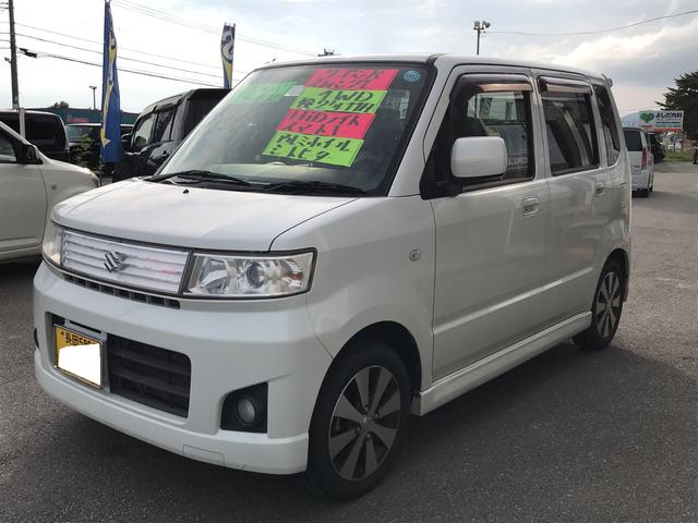 「スズキ」「ワゴンR」「コンパクトカー」「秋田県」の中古車3