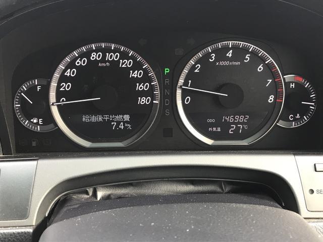 「トヨタ」「クラウンマジェスタ」「セダン」「秋田県」の中古車34