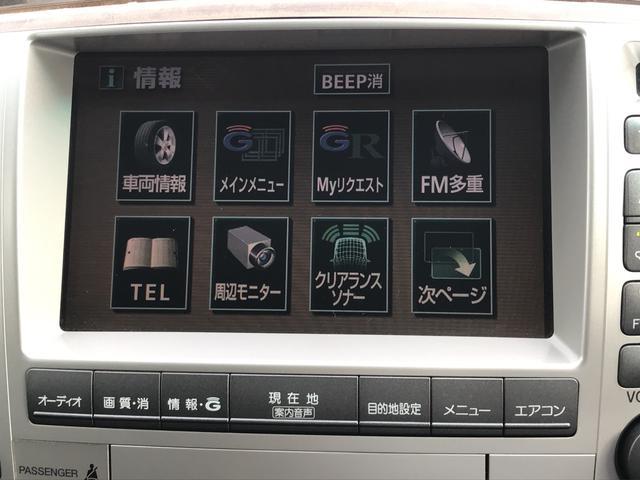 「トヨタ」「クラウンマジェスタ」「セダン」「秋田県」の中古車38