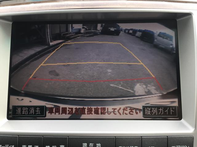 「トヨタ」「クラウンマジェスタ」「セダン」「秋田県」の中古車44