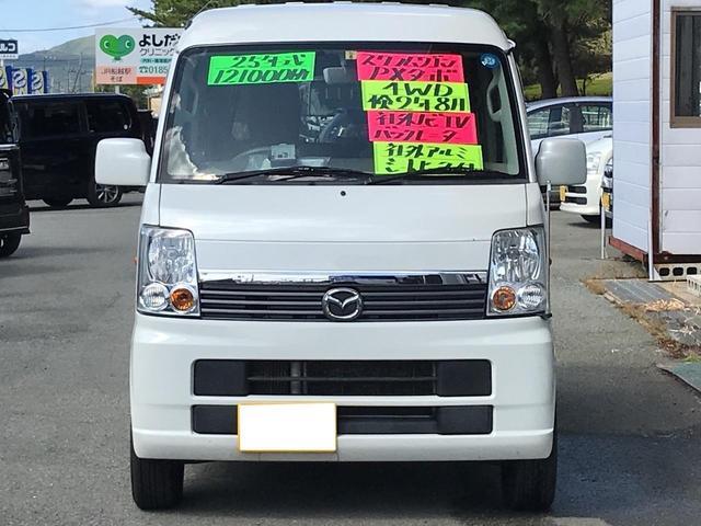 「マツダ」「スクラムワゴン」「コンパクトカー」「秋田県」の中古車2