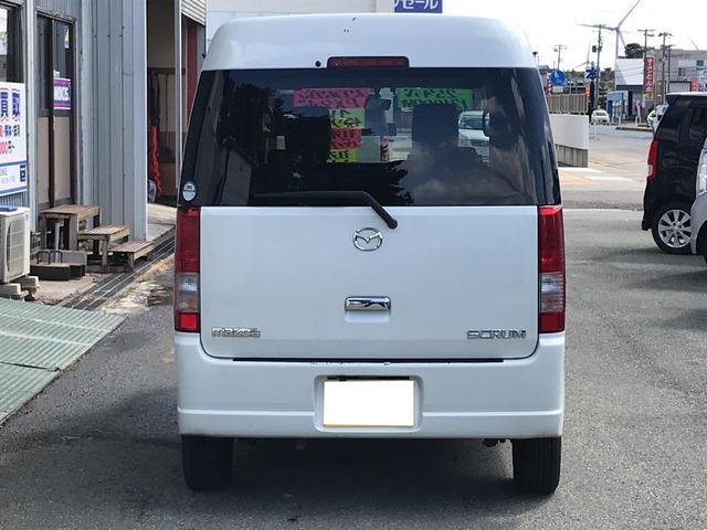「マツダ」「スクラムワゴン」「コンパクトカー」「秋田県」の中古車5