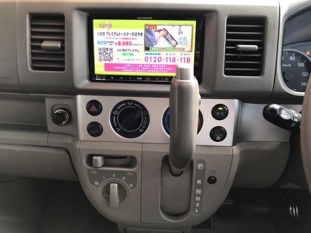 「マツダ」「スクラムワゴン」「コンパクトカー」「秋田県」の中古車41