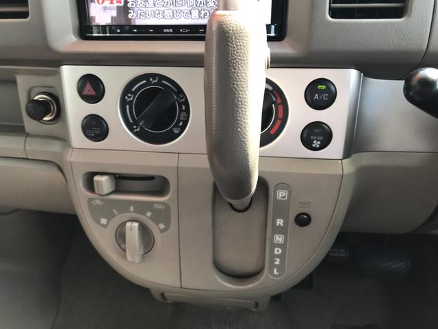 「マツダ」「スクラムワゴン」「コンパクトカー」「秋田県」の中古車46