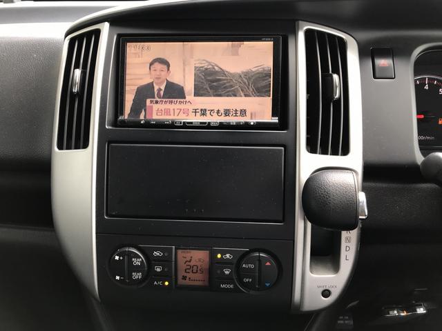 「日産」「セレナ」「ミニバン・ワンボックス」「秋田県」の中古車46