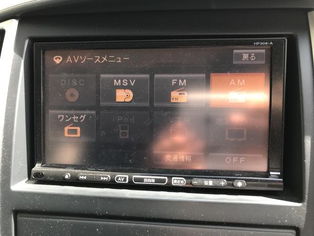「日産」「セレナ」「ミニバン・ワンボックス」「秋田県」の中古車50