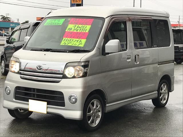「ダイハツ」「アトレーワゴン」「コンパクトカー」「秋田県」の中古車4