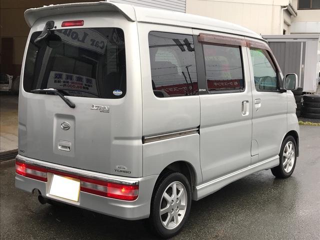 「ダイハツ」「アトレーワゴン」「コンパクトカー」「秋田県」の中古車5