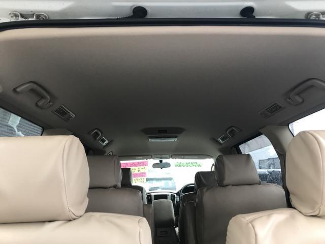 「トヨタ」「アルファード」「ミニバン・ワンボックス」「秋田県」の中古車10