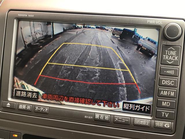 「トヨタ」「アルファード」「ミニバン・ワンボックス」「秋田県」の中古車39
