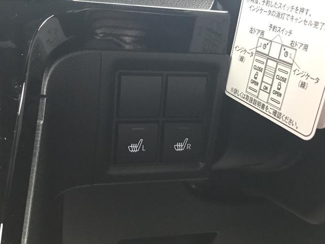「ダイハツ」「タント」「コンパクトカー」「秋田県」の中古車34