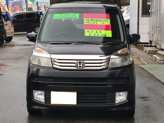 「ホンダ」「ライフ」「コンパクトカー」「秋田県」の中古車2