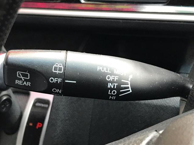 「ホンダ」「ライフ」「コンパクトカー」「秋田県」の中古車30