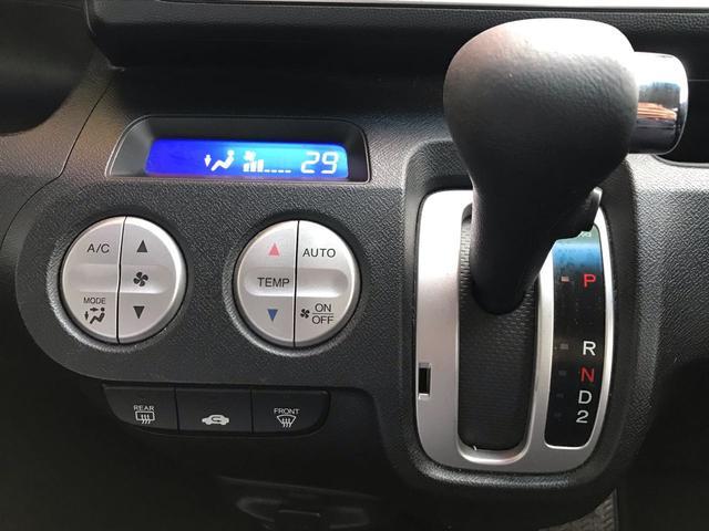 「ホンダ」「ライフ」「コンパクトカー」「秋田県」の中古車35
