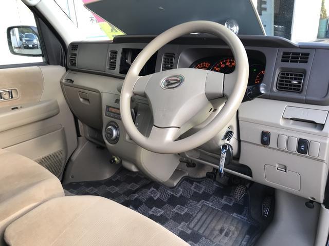「ダイハツ」「アトレーワゴン」「コンパクトカー」「秋田県」の中古車26