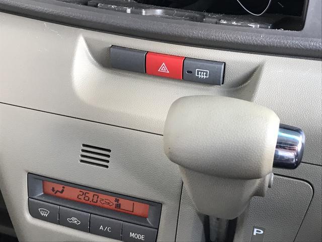「ダイハツ」「アトレーワゴン」「コンパクトカー」「秋田県」の中古車33