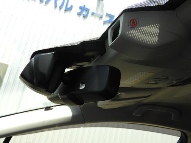 2.0i-L EyeSight ナビゲーション バックカメラ(16枚目)