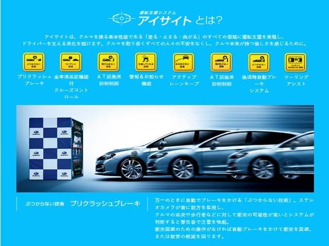 1.6STI Sport EyeSight 元当社社用車(9枚目)