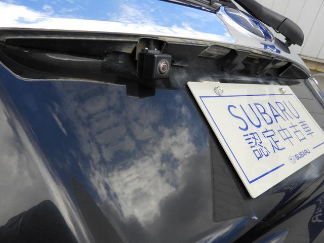 「スバル」「トレジア」「ミニバン・ワンボックス」「宮城県」の中古車32