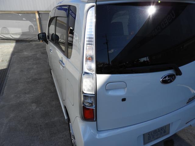 「スバル」「ステラ」「コンパクトカー」「宮城県」の中古車52