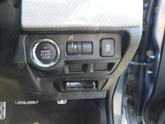 運転席右側に各種ボタンが付いていて分かりやすい配置になっています。