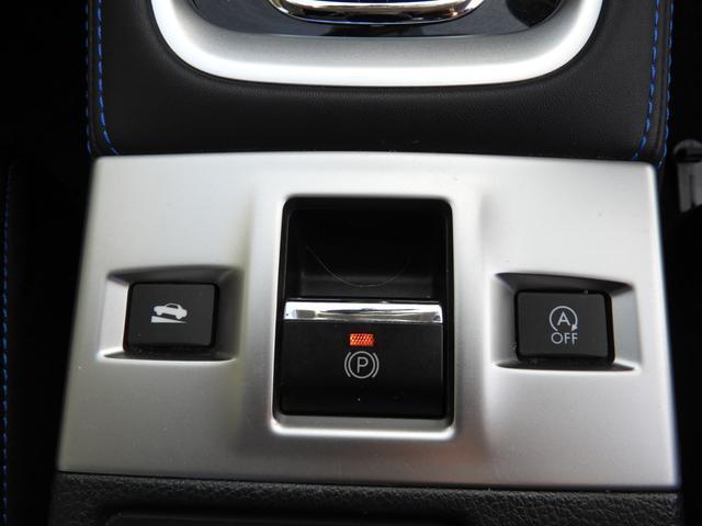 安心安全で便利な電動パーキングブレーキが付いています。