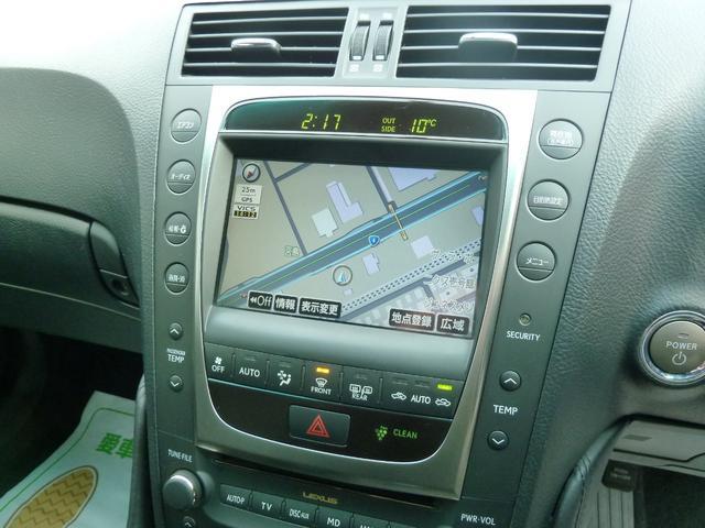GS450h バージョンI 後期モデル 関東仕入れ(16枚目)