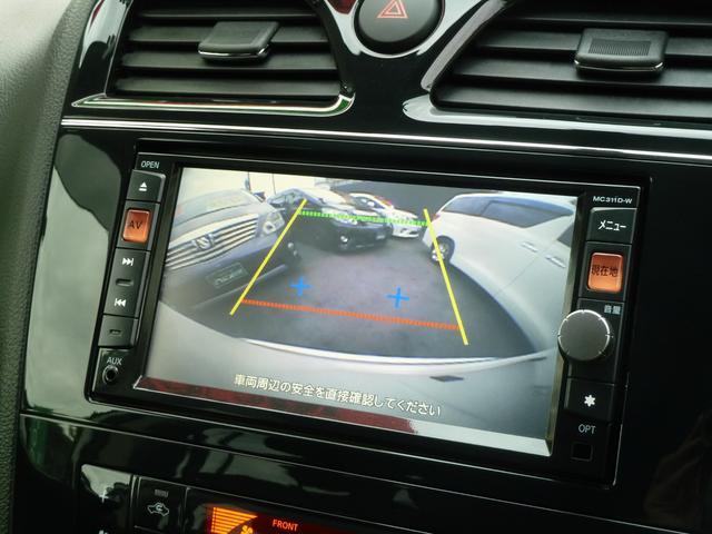 20X アイドリングストップ メモリーナビ フルセグ Bluetoothオーディオ ハンズフリー Bカメラ パワースライドドア クルコン ETC HID フォグ オートライト プッシュスタート スマートキー(26枚目)