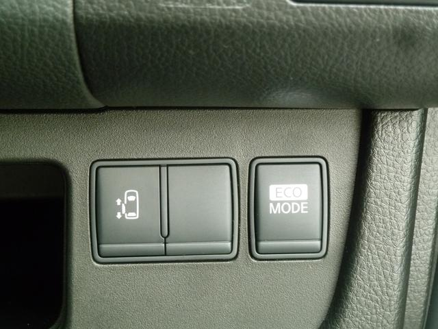 20X アイドリングストップ メモリーナビ フルセグ Bluetoothオーディオ ハンズフリー Bカメラ パワースライドドア クルコン ETC HID フォグ オートライト プッシュスタート スマートキー(29枚目)