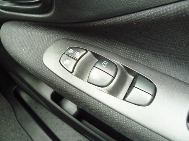 20X アイドリングストップ メモリーナビ フルセグ Bluetoothオーディオ ハンズフリー Bカメラ パワースライドドア クルコン ETC HID フォグ オートライト プッシュスタート スマートキー(31枚目)