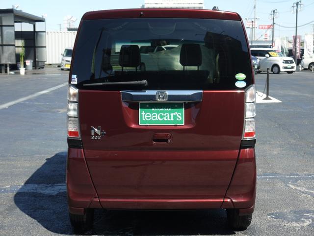 G・Lパッケージ スローパー 4WD 福祉車両 G・Lパッケージ 車いす仕様車 電動ウインチ リモコンウインチ プッシュスタート スマートキー オートエアコン プラズマクラスター(4枚目)