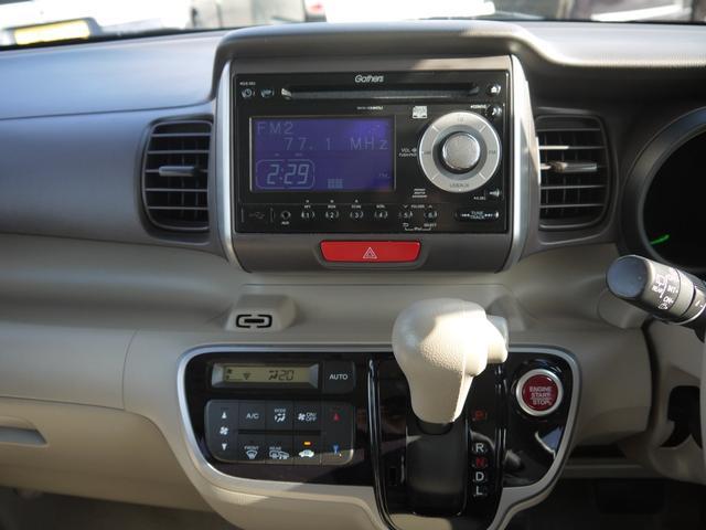 G・Lパッケージ スローパー 4WD 福祉車両 G・Lパッケージ 車いす仕様車 電動ウインチ リモコンウインチ プッシュスタート スマートキー オートエアコン プラズマクラスター(11枚目)