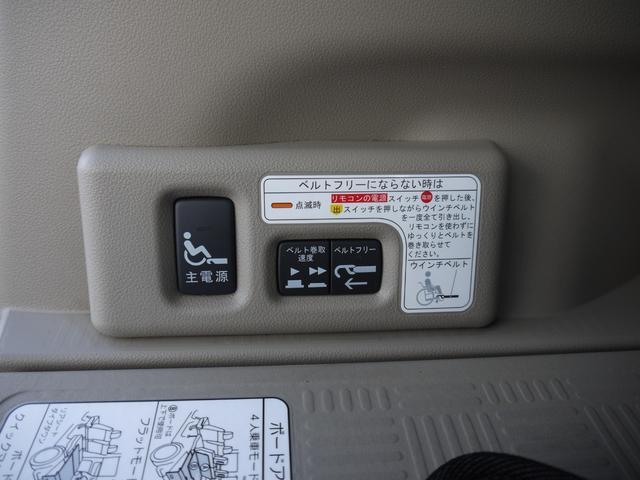 G・Lパッケージ スローパー 4WD 福祉車両 G・Lパッケージ 車いす仕様車 電動ウインチ リモコンウインチ プッシュスタート スマートキー オートエアコン プラズマクラスター(29枚目)