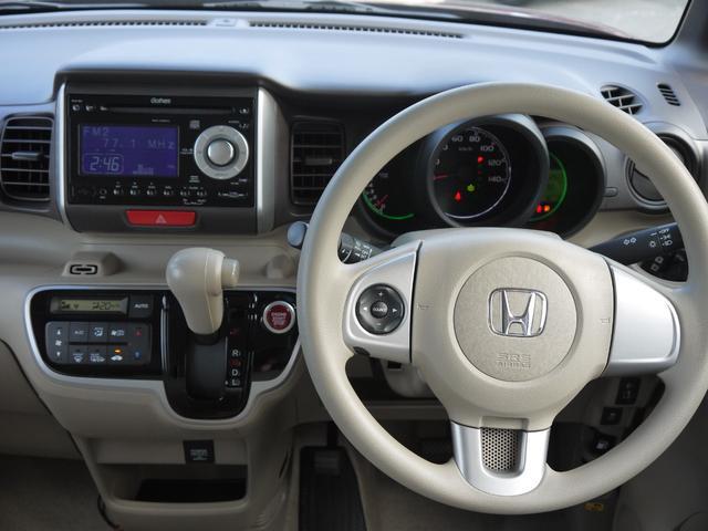 G・Lパッケージ スローパー 4WD 福祉車両 G・Lパッケージ 車いす仕様車 電動ウインチ リモコンウインチ プッシュスタート スマートキー オートエアコン プラズマクラスター(31枚目)
