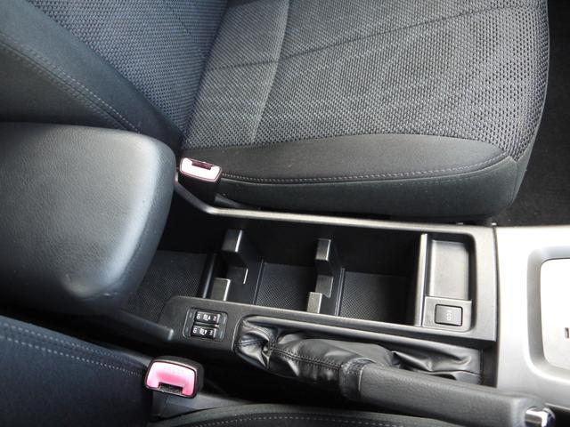 2.0XS タイミングチェーンエンジン 社外メモリーナビ フルセグ Bluetooth オートエアコン エコモード 電格ミラー 横滑り防止 スマートキー エンジンスターター シートヒーター キセノン Bカメラ(12枚目)