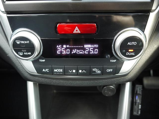 2.0XS タイミングチェーンエンジン 社外メモリーナビ フルセグ Bluetooth オートエアコン エコモード 電格ミラー 横滑り防止 スマートキー エンジンスターター シートヒーター キセノン Bカメラ(14枚目)