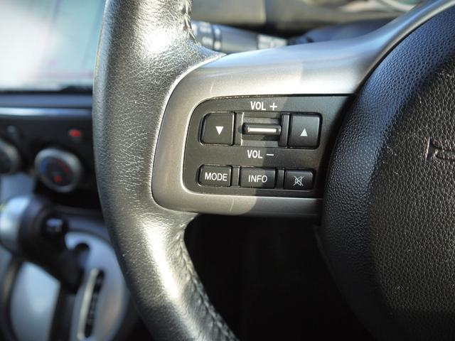 13-スカイアクティブ スカイアクティブ 社外メモリーナビ DVD CD ミュージックサーバー フルセグ LEDライト Bluetooth対応 オートエアコン アイドリングストップ 横滑り防止 電格ミラー 本革ステアリング(14枚目)