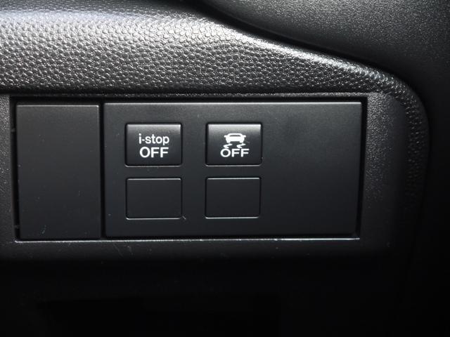 13-スカイアクティブ スカイアクティブ 社外メモリーナビ DVD CD ミュージックサーバー フルセグ LEDライト Bluetooth対応 オートエアコン アイドリングストップ 横滑り防止 電格ミラー 本革ステアリング(15枚目)