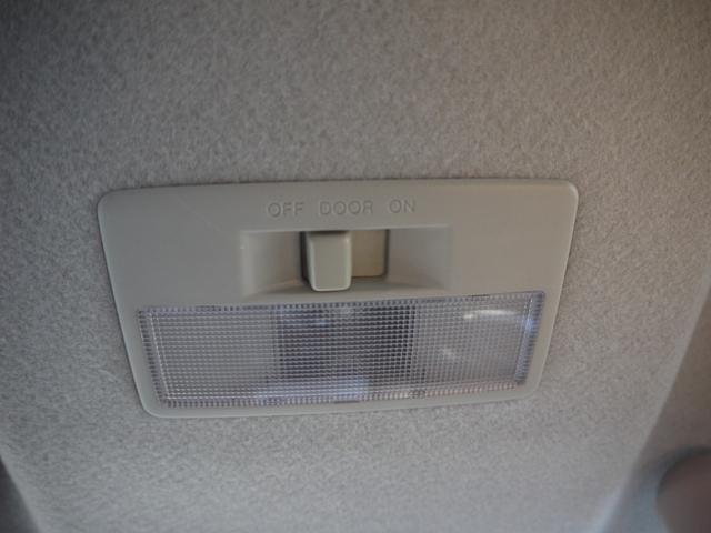 13-スカイアクティブ スカイアクティブ 社外メモリーナビ DVD CD ミュージックサーバー フルセグ LEDライト Bluetooth対応 オートエアコン アイドリングストップ 横滑り防止 電格ミラー 本革ステアリング(17枚目)