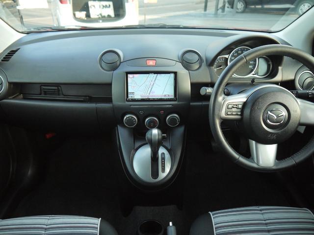 13-スカイアクティブ スカイアクティブ 社外メモリーナビ DVD CD ミュージックサーバー フルセグ LEDライト Bluetooth対応 オートエアコン アイドリングストップ 横滑り防止 電格ミラー 本革ステアリング(26枚目)