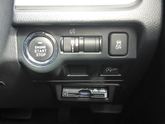 2.0iアイサイト プラウドエディション 4WD アイサイトVer3 ストラーダメモリーナビ フルセグ Bluetooth対応 バックカメラ アイドリングストップ オートエアコン オートライト 純正キセノン 純正LEDデイライト 車線逸脱警報(18枚目)