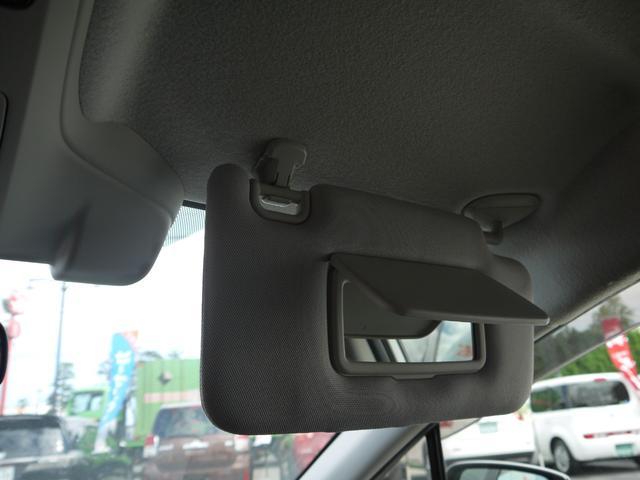 2.0iアイサイト プラウドエディション 4WD アイサイトVer3 ストラーダメモリーナビ フルセグ Bluetooth対応 バックカメラ アイドリングストップ オートエアコン オートライト 純正キセノン 純正LEDデイライト 車線逸脱警報(22枚目)